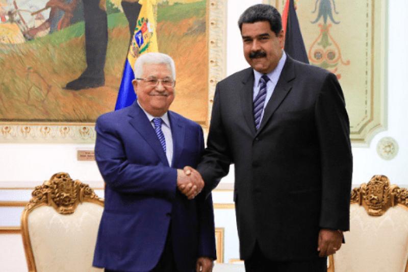 Mahmoud Abbas and Nicolas Maduro